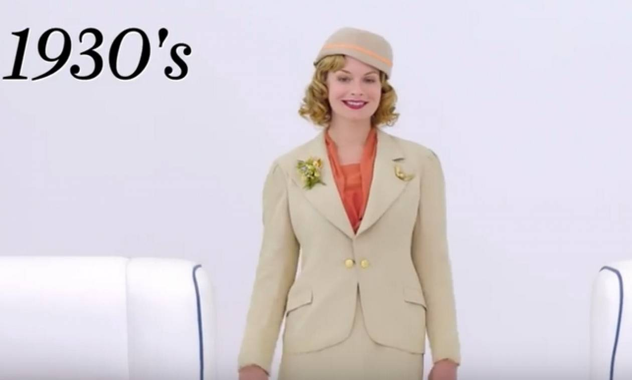 Πόσο άλλαξαν οι στολές των αεροσυνοδών τα τελευταία 100 χρόνια; (video)