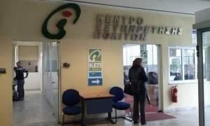 Κοινωνικό Εισόδημα Αλληλεγγύης - keaprogram.gr: Κάθε δευτερόλεπτο 7.000 πολίτες στην πλατφόρμα