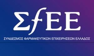 Ηπατίτιδα C: Ικανοποίηση ΣΦΕΕ για την έναρξη διαλόγου με την Επιτροπή Διαπραγμάτευσης