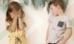 Πώς να βοηθήσουμε τα παιδιά μας να μη ντρέπονται στο σχολείο