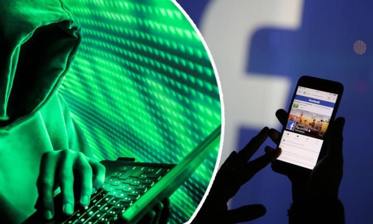Αυτή είναι η νέα απάτη στο Facebook: Χάκερς αντιγράφουν την εικόνα σας και κλέβουν τα λεφτά σας