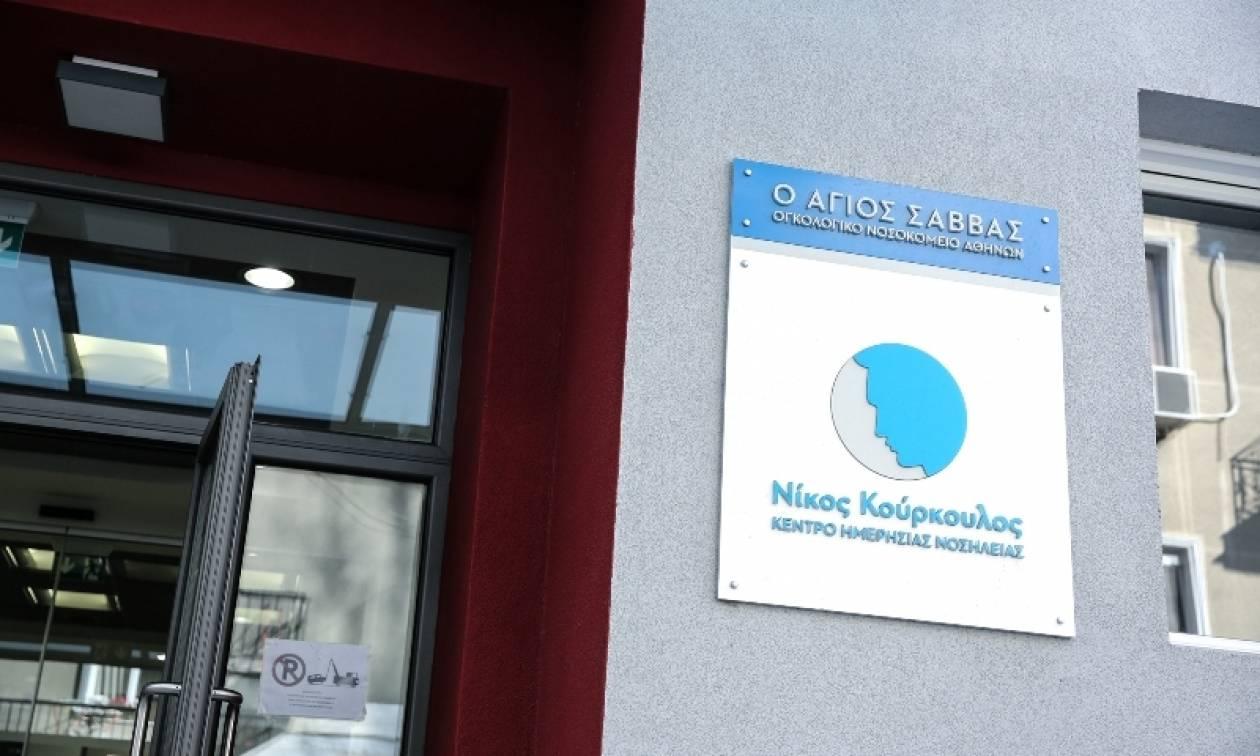 Κέντρο Ημερήσιας Νοσηλείας «Νίκος Κούρκουλος»: Ανθρώπινος χώρος, με σεβασμό στους ασθενείς