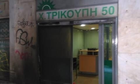 Γραφεία ΠΑΣΟΚ: «Βροχή» από Μολότοφ και πέτρες