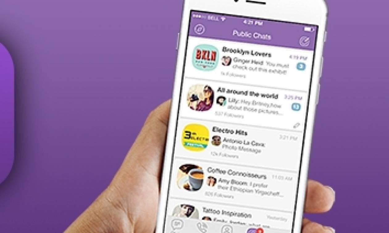 Τεράστια προσοχή αν σας έρθει αυτό το μήνυμα στο Viber!