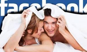 Το Facebook γίνεται «ροζ»: Η νέα «άτακτη» λειτουργία που θα κλείσει σπίτια (pics)