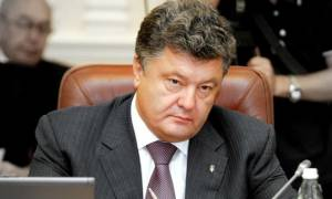 Ο Ποροσένκο θα συνομιλήσει το Σάββατο για πρώτη φορά με τον Ντόναλντ Τραμπ