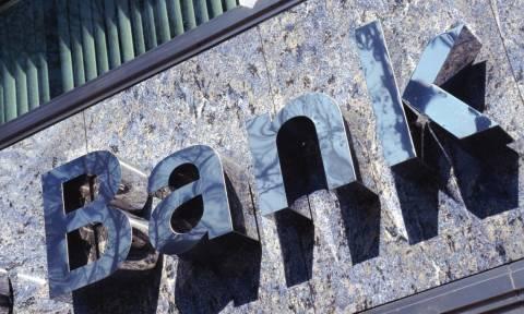 Η «ακτινογραφία» του ελληνικού τραπεζικού συστήματος