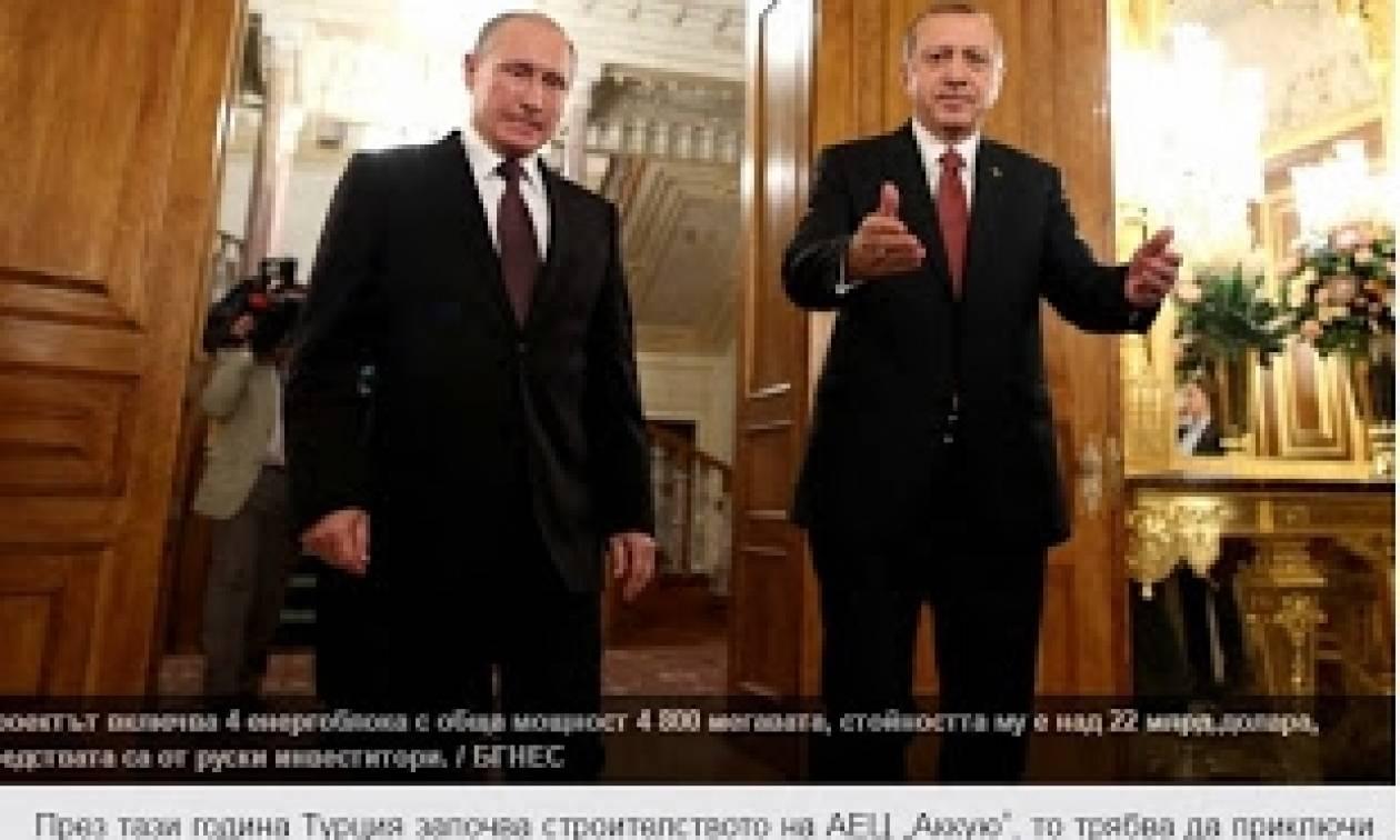 Tο πυρηνικό της όνειρο...γιορτάζει η Τουρκία