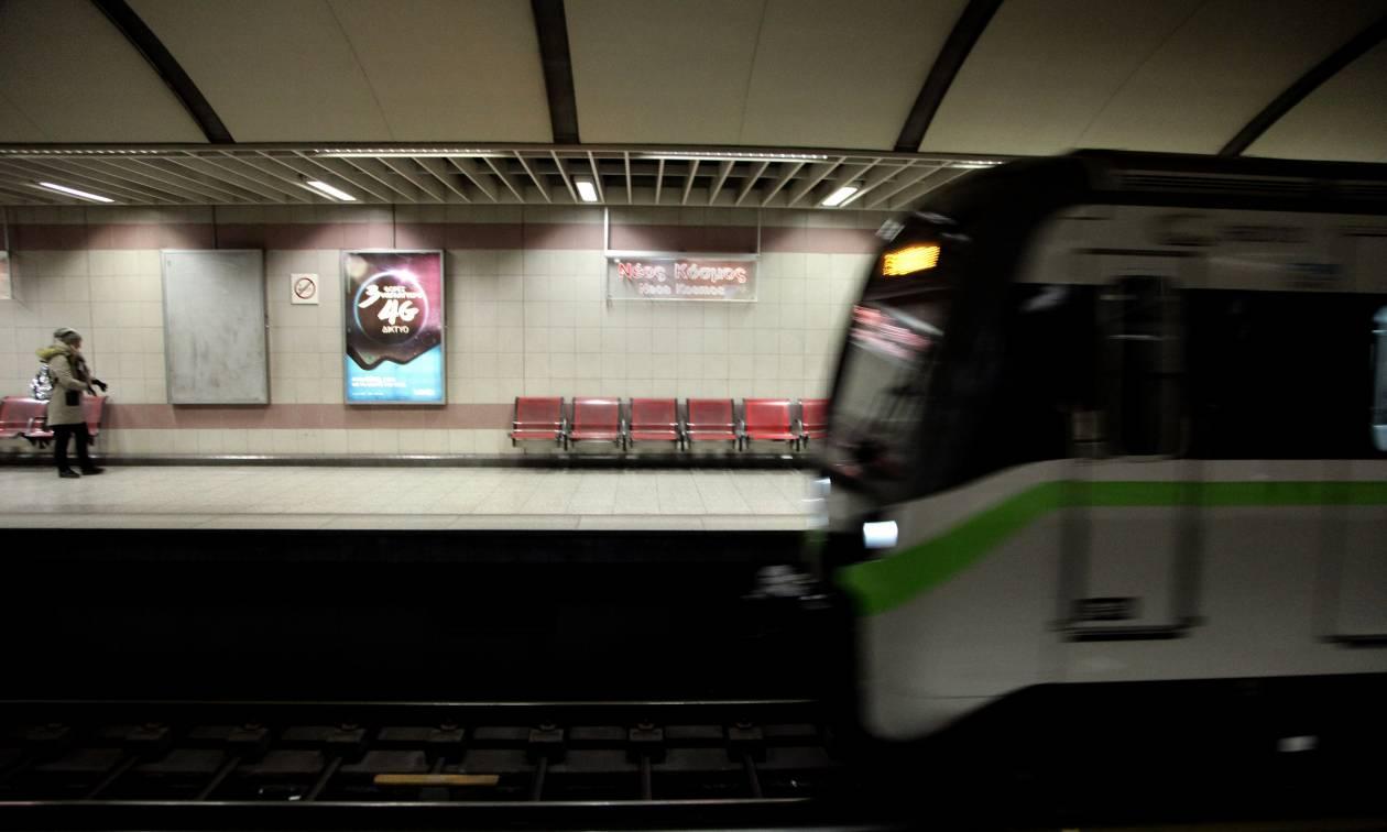Προσοχή: Ποιοι σταθμοί του Μετρό θα είναι κλειστοί όλο το Σαββατοκύριακο