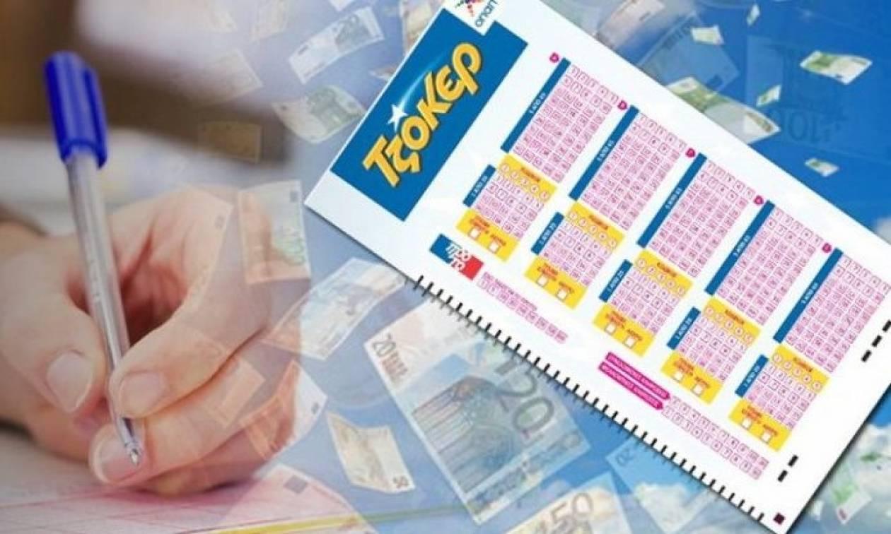 Τζόκερ κλήρωση [1781]: Αυτοί είναι οι αριθμοί που κερδίζουν τα 10.300.000 ευρώ!