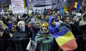 Ρουμανία: Μισό εκατομμύριο πολίτες διαδήλωσαν ενάντια στην κυβερνητική πολιτική