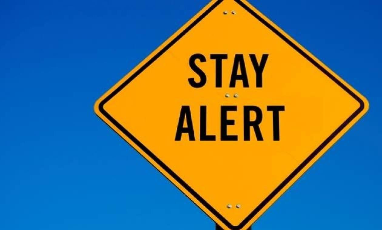 Η Γενική Γραμματεία Πολιτικής Προστασία μας προειδοποιεί ΟΛΟΥΣ: «Προσέξτε από το απόγευμα»