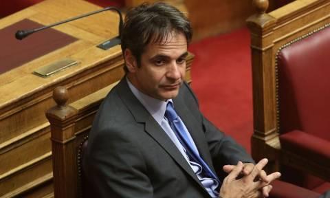 Βουλευτής ΣΥΡΙΖΑ: Να εξεταστεί το πόθεν έσχες Μητσοτάκη