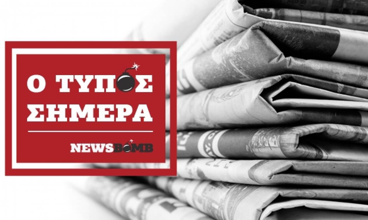 Εφημερίδες: Διαβάστε τα σημερινά πρωτοσέλιδα (07/02/2017)