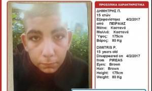 Amber Alert: Αγωνία για 15χρονο που αγνοείται στον Πειραιά