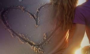 Κρήτη: Κλέφτηκαν 17χρονος με 14χρονη για να ζήσουν τον έρωτα τους
