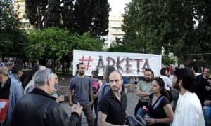La Repubblica για Ελλάδα: «Υπερβολική λιτότητα, πρέπει να περικοπεί το χρέος»