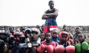 Κονγκό: Παιδιά παλεύουν για το όνειρο σε ένα μοναδικό σχολείο για μποξ