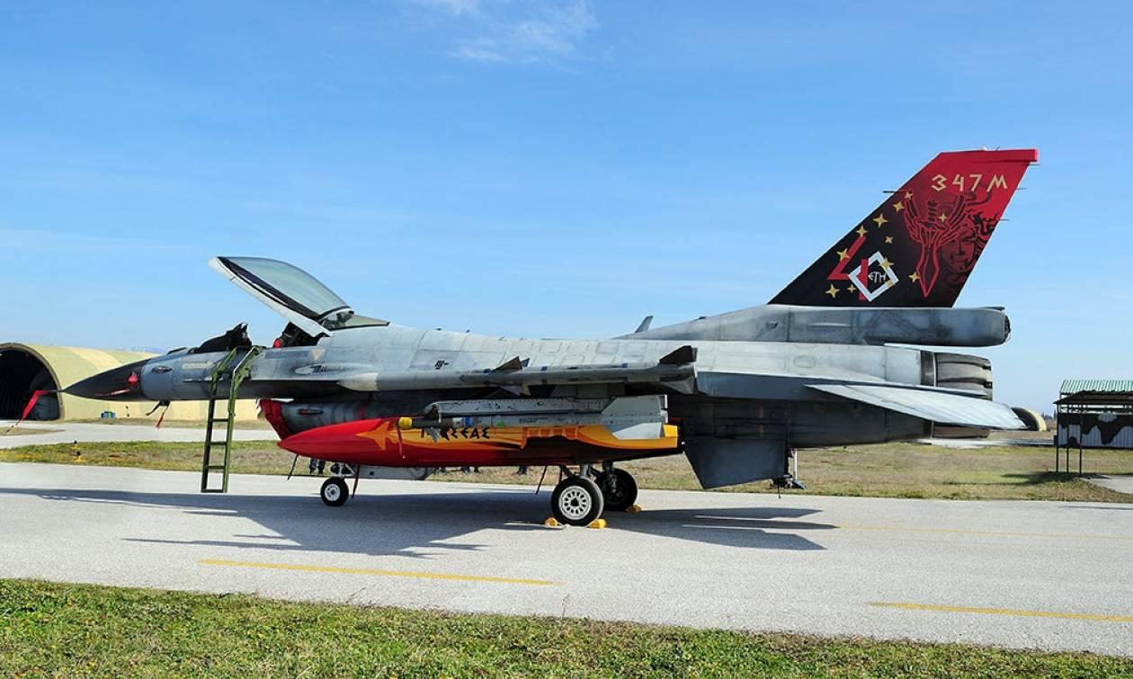Πολεμική Αεροπορία: Επέτειος Συμπλήρωσης 40 Χρόνων από την Ίδρυση της 347Μ (pics)