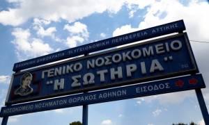 Βασίλης Οικονόμου: Το νοσοκομείο «Σωτηρία» χρήζει σωτηρίας!