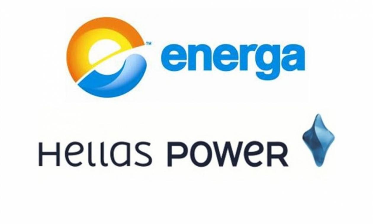 Σκάνδαλο Energa - HellasPower: Γλιτώνουν τα ισόβια και «καθαρίζουν» με 2,5 εκατομμύρια