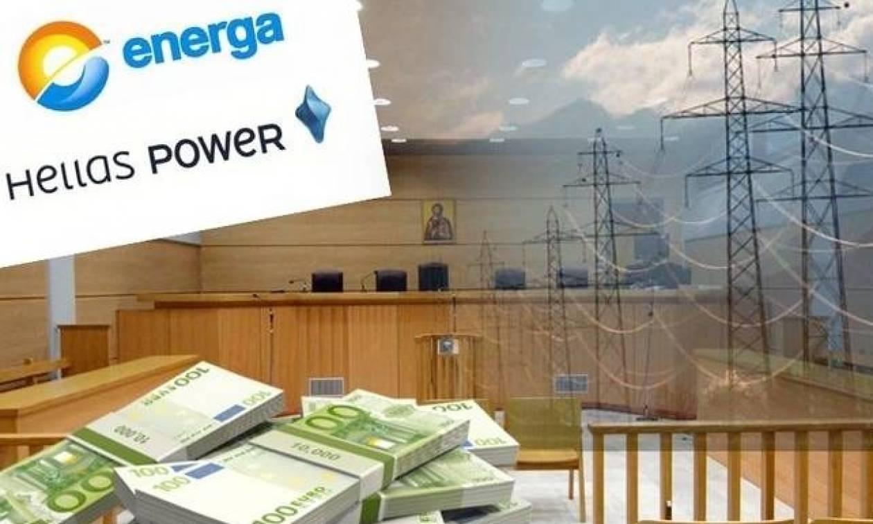 Σκάνδαλο Energa - HellasPower: Μόνο τρεις στη φυλακή – «Καθάρισαν» με 5 εκατ. ευρώ