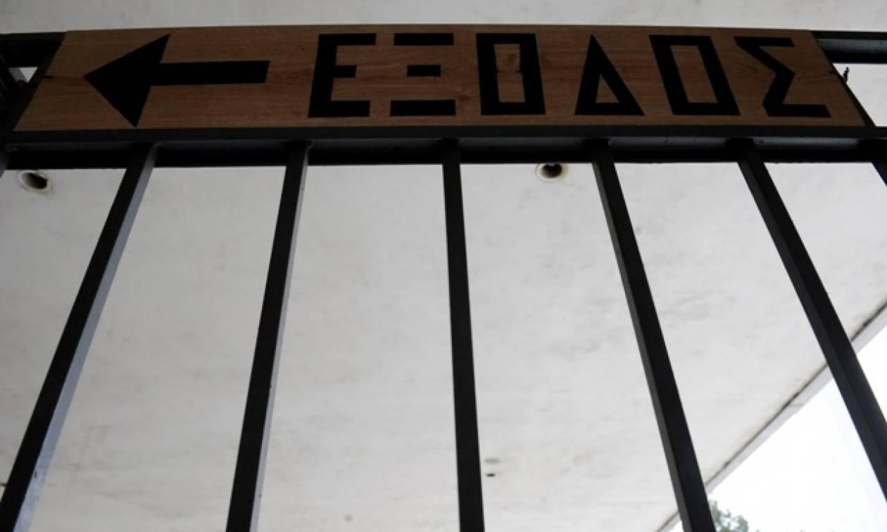 Πρώτη κατοικία: Απαλλαγή δανειολήπτη από «κόκκινες» οφειλές 250.000 ευρώ