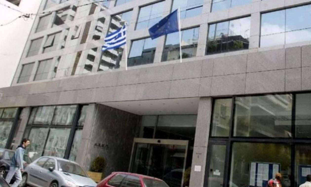 ΑΣΕΠ: Αναβάλλεται η έναρξη υποβολής αιτήσεων για 404 θέσεις σε δικαστήρια και δικαστικές υπηρεσίες