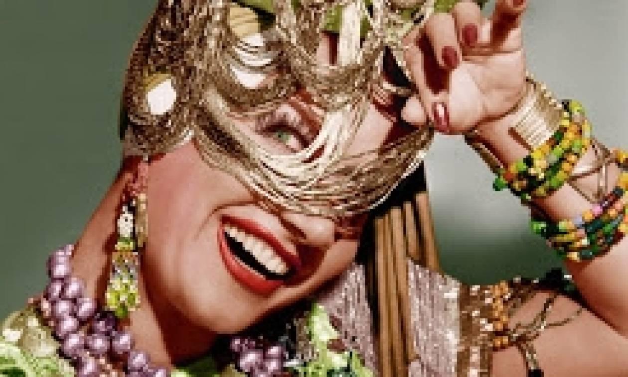 Carmen Miranda: Όσα δεν γνωρίζατε για την συναρπαστική ζωή της Βραζιλιάνας