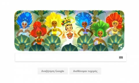 Κάρμεν Μιράντα: Η Google τιμάει την 108η επέτειο από τη γέννησή της