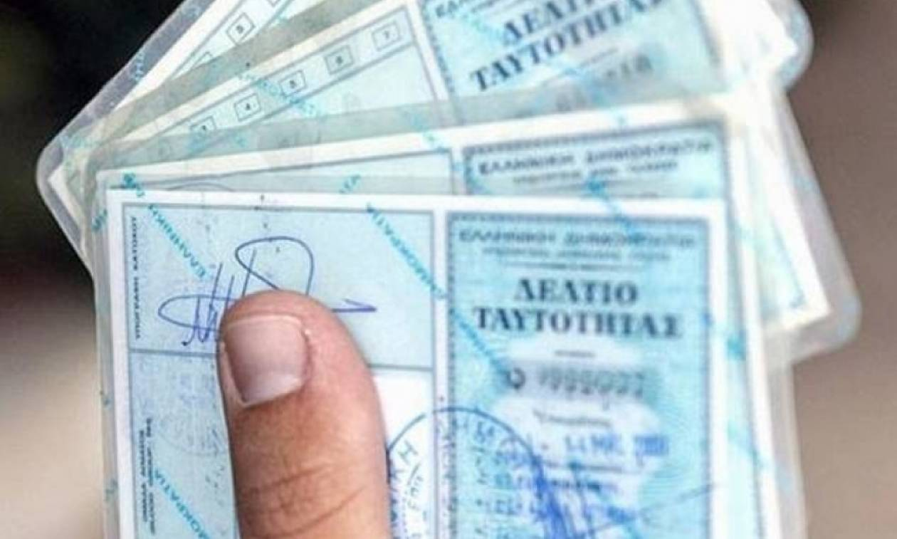Θρίλερ με τις νέες ταυτότητες - Απειλούν ανοιχτά την Ελλάδα οι ΗΠΑ