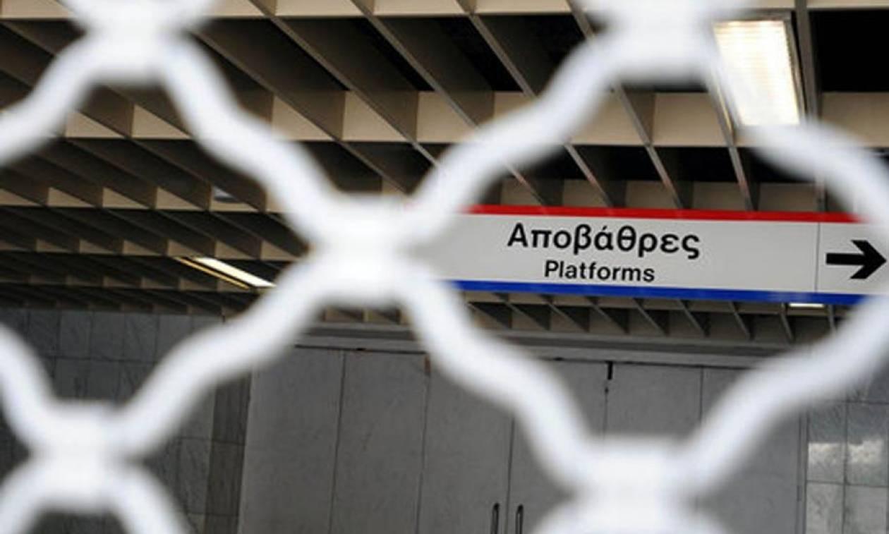Μετρό - Προσοχή: Τι αλλάζει στα δρομολόγια από τις επόμενες ημέρες