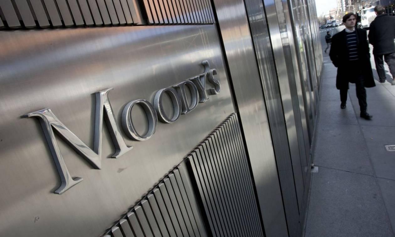 Moody's: Η κόντρα Ευρωπαίων – ΔΝΤ μπορεί να φέρει εκλογές και νέα μέτρα στην Ελλάδα!
