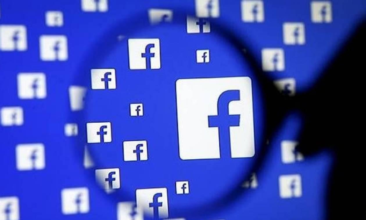 Προσοχή: Μην ποστάρετε ποτέ στο Facebook αυτά τα προσωπικά σας δεδομένα