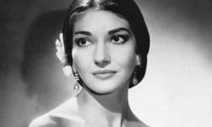 Η δεσποινίς Μαρία Καλογεροπούλου: Αφιέρωμα στη Μαρία Κάλλας στο Μέγαρο