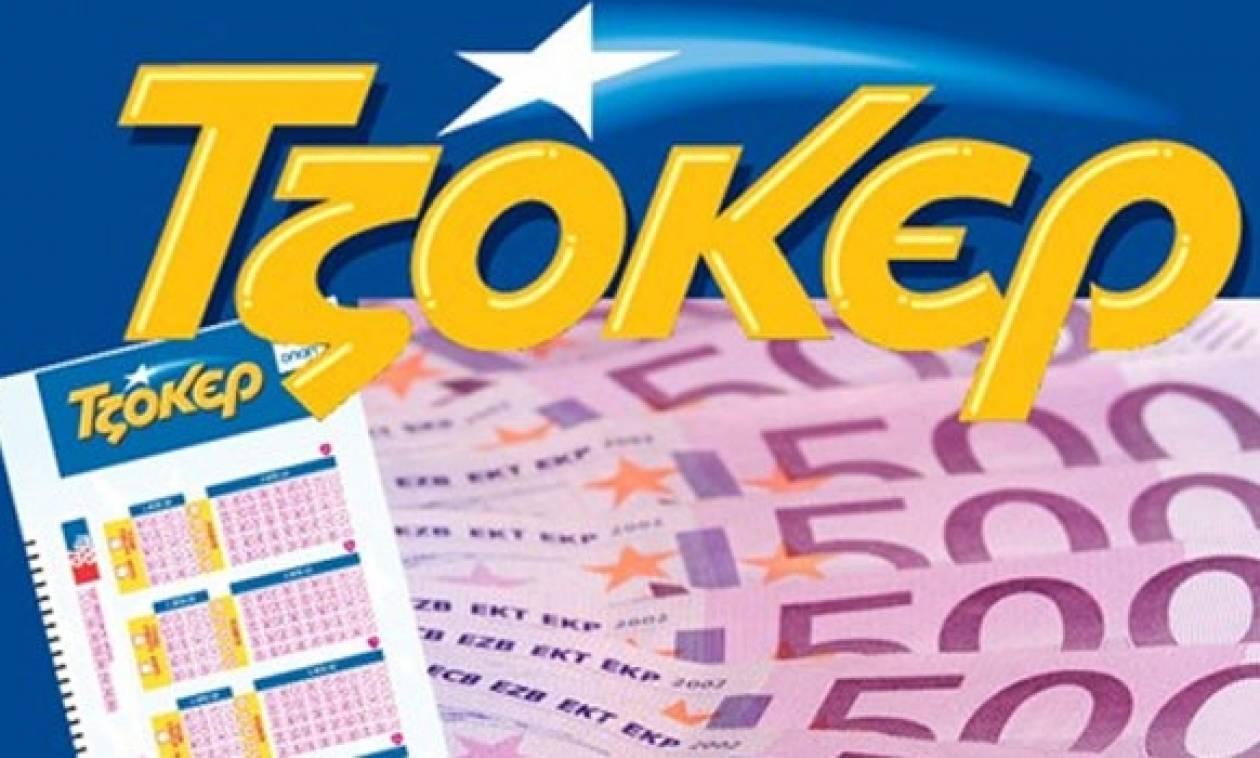 Τζόκερ: Ένας υπερτυχερός πήρε τα 1,64 εκατομμύρια ευρώ!