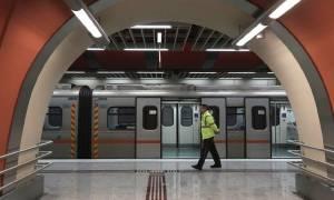 Μετρό - Προσοχή: Ποιοι σταθμοί θα είναι κλειστοί το Σαββατοκύριακο