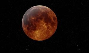 Μην χάσετε σήμερα το εξαιρετικά σπάνιο αστρονομικό φαινόμενο στον ουρανό της Ελλάδας