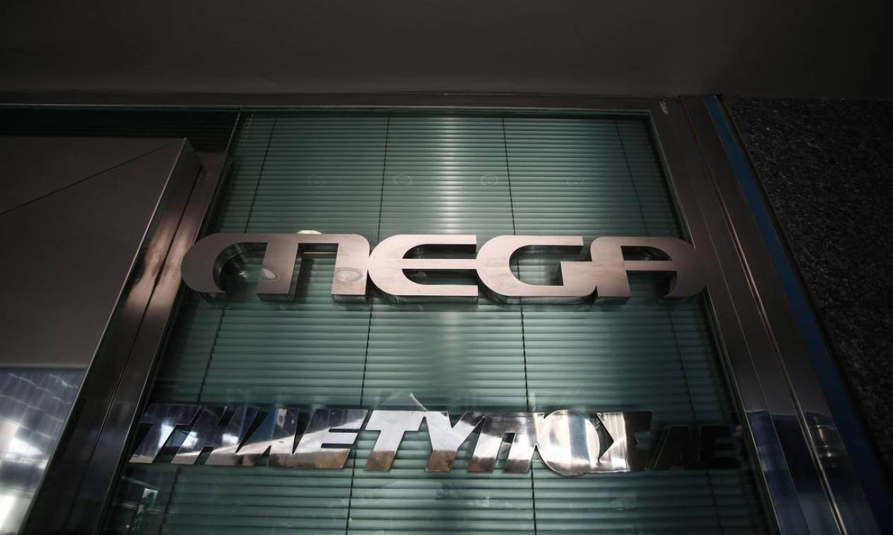 Ραγδαίες εξελίξεις: Ρίχνουν «μαύρο» στο MEGA