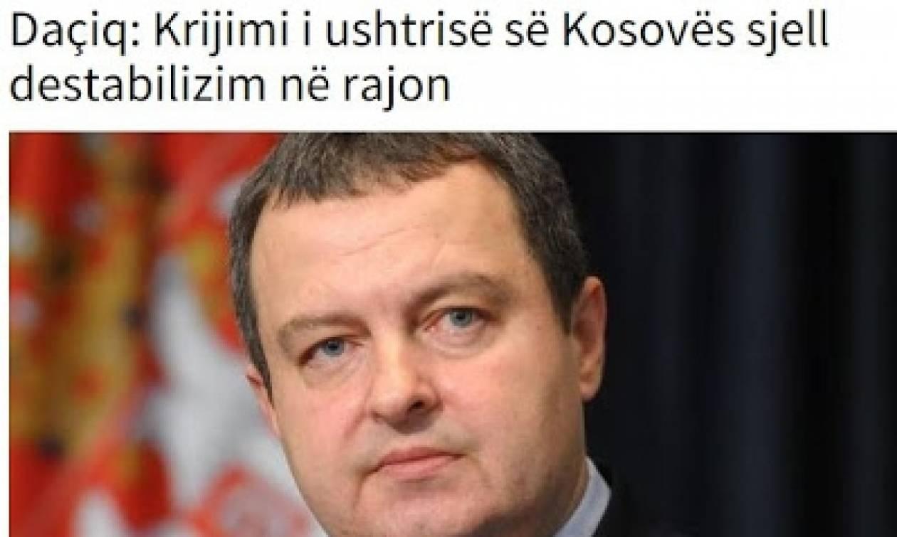 Ο πρόεδρος του Κοσσυφοπεδίου ζητά άμεσα δημιουργία στρατού