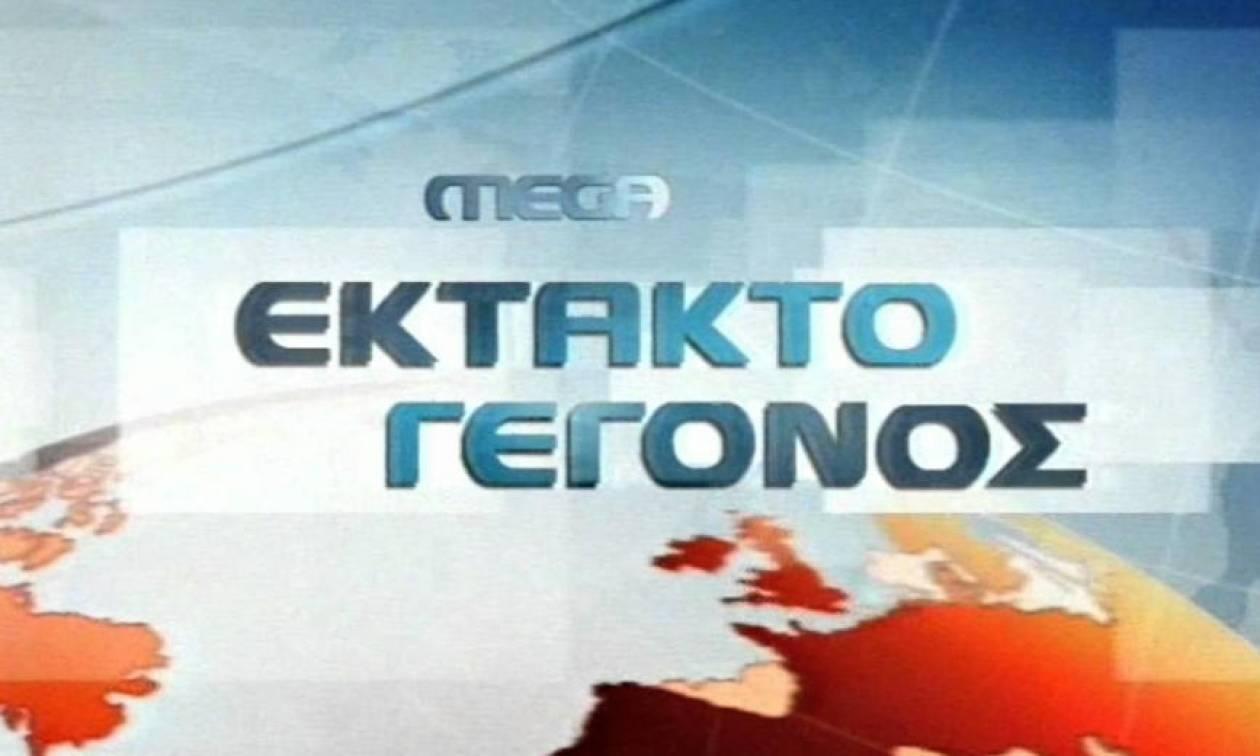 Εξελίξεις στο Mega: Στον «αερά» ξανά το δελτίο ειδήσεων