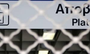 Κλειστοί παραμένουν τρεις σταθμοί του Μετρό - Πώς θα μετακινηθείτε