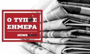 Εφημερίδες: Διαβάστε τα σημερινά πρωτοσέλιδα (11/02/2017)