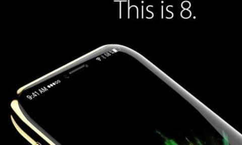 Έτσι θα είναι το iPhone 8 - Πότε θα κυκλοφορήσει