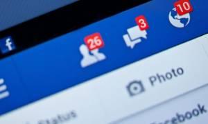 Facebook: Αυτό είναι το κόλπο που δεν γνωρίζει σχεδόν κανείς!