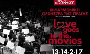 Love goes to the Movies, με τη Φιλαρμονική ορχήστρα της Πράγας στο Θέατρο Παλλάς