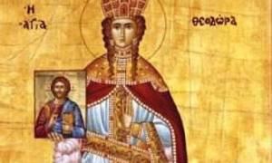 Ποια ήταν η Αγία Θεοδώρα η Βασίλισσα