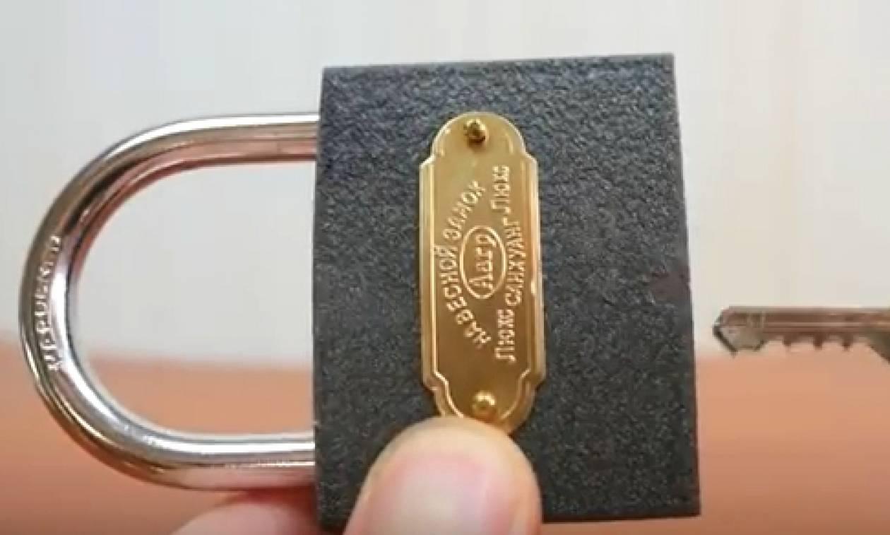 Τρεις απίθανοι τρόποι για να ανοίξεις ένα λουκέτο χωρίς κλειδί! (Video)