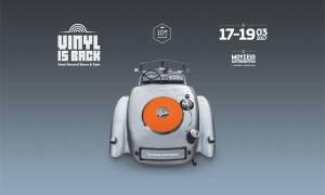 Vinyl is Back: Η 10η Γιορτή του Βινυλίου και της Μουσικής στο «Μουσείο Αυτοκινήτων»