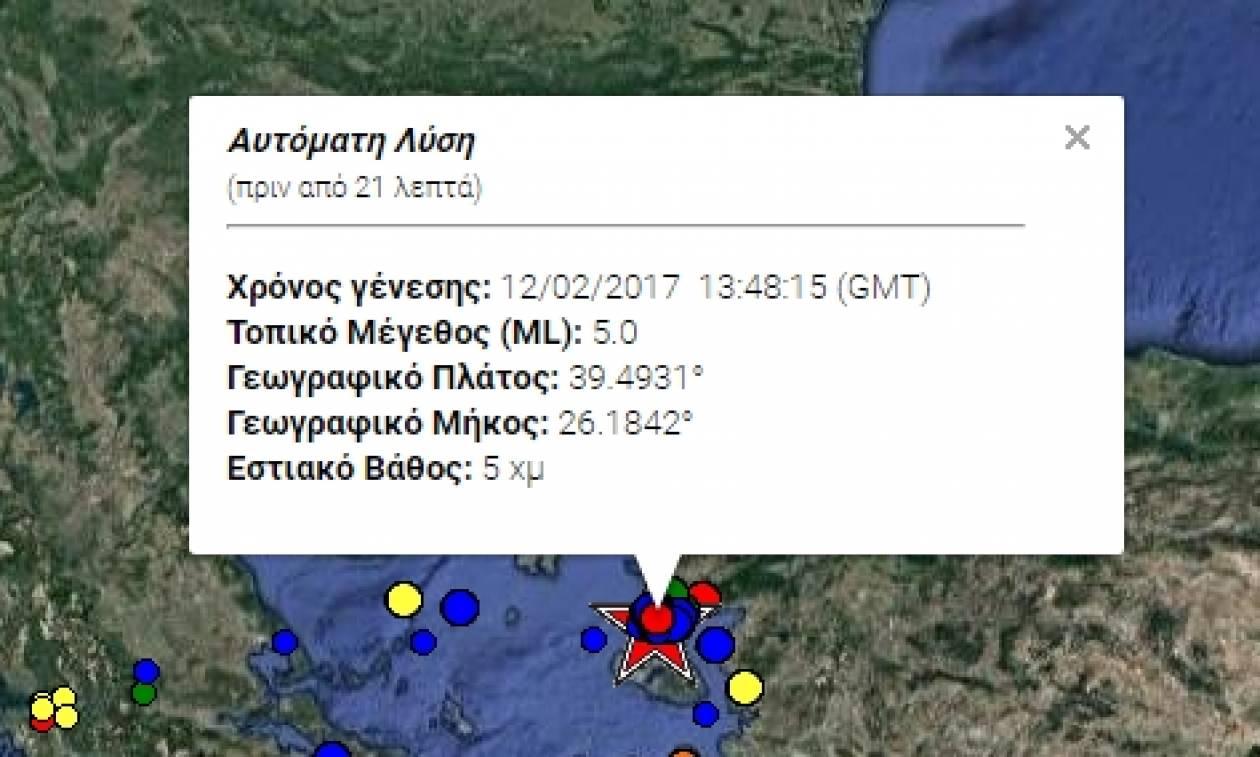 Ισχυρός σεισμός στη Μυτιλήνη